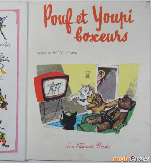 Pouf-et-Youpi-boxeurs-1962-03-muluBrok