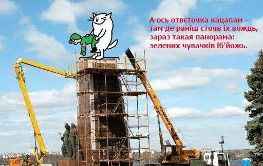 ishot-7