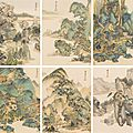 Wang jian (1598-1677), landscapes after song and yuan masters