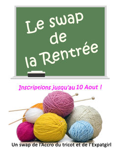 swap_rentr_e