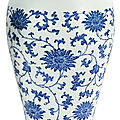 A rare large blue and white 'lotus' baluster vase, qing dynasty, 18th century