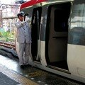 Narita Express no shashô