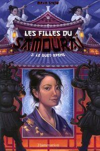 les_filles_du_samoura_2