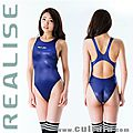 maillot_realise_n_11_navy_blue