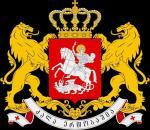 Armoirie Géorgie