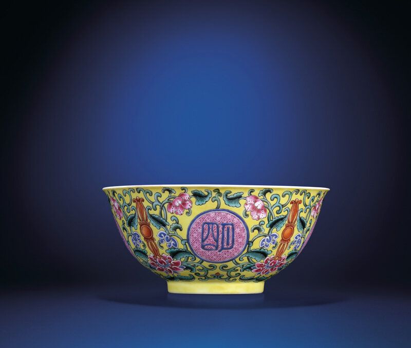 A yellow-ground famille rose bowl, Qianlong four-character mark within double-squares and of the period (1736-1795)