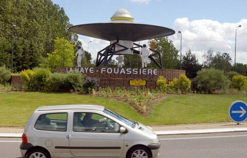 490x314_rond-point-espace-situe-haye-fouassiere-vignoble-nantais