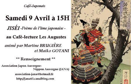 cafe_japonais_le9avril_2011