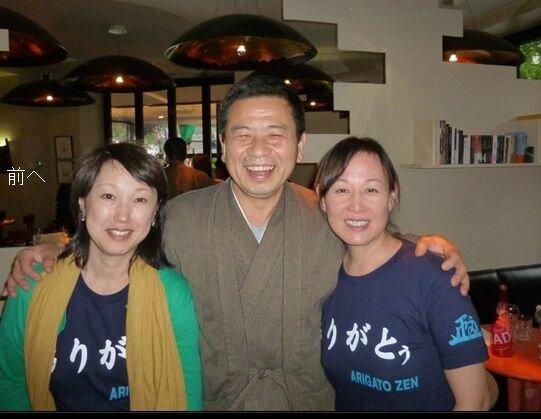 Soho Machida avec Yoko et Atsuko