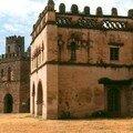 Gondar : La bibliothèque de Yohannes 1er