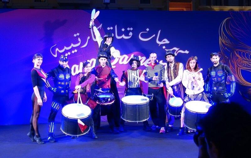 Qanat Quartier Carnaval (1)