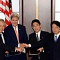Les pourparlers américano-japonais intensifient les préparatifs de guerre contre la chine