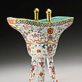 A famille-rose archaistic libation cup (jue), jiaqing mark and period (1796-1820)