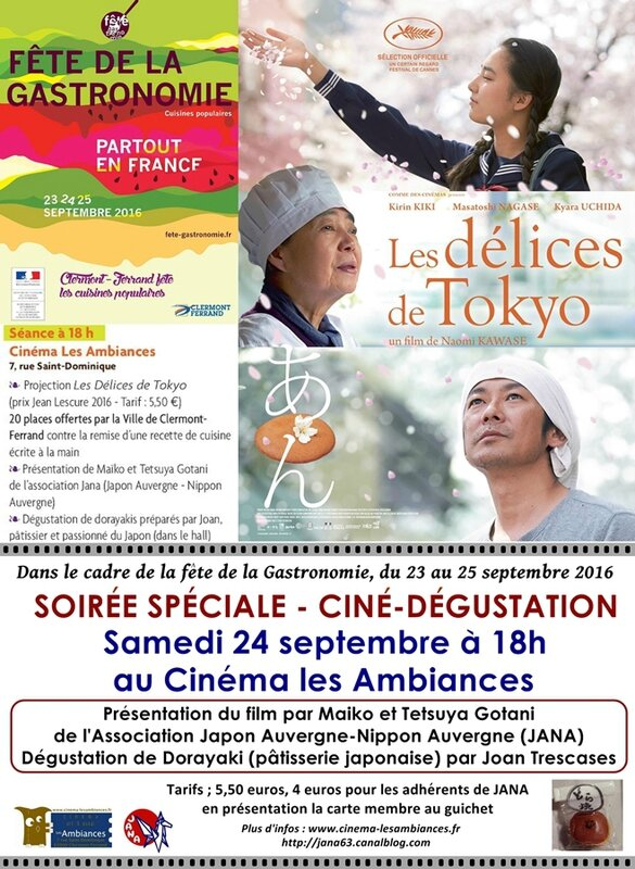 Cine-degustation Ambiances 2016