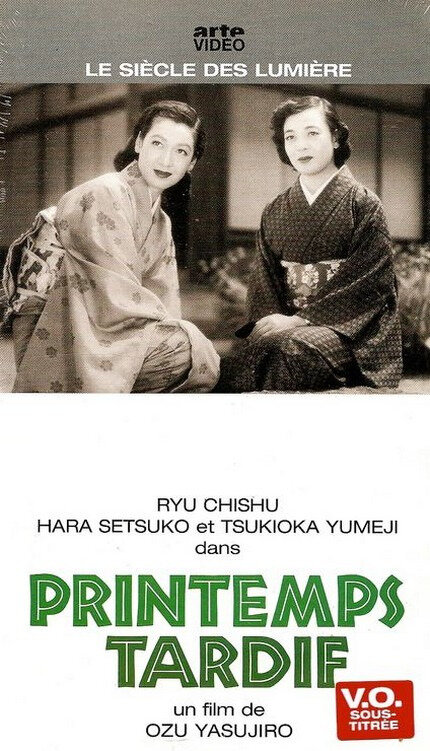 CanalBlog Cinema Ozu K720 Printemps Tardif02