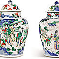 Two wucai 'figural' jars and covers, 17th century
