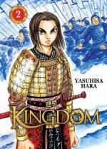 kingdom-2-meian