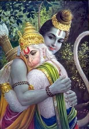 Hanuman-Rama