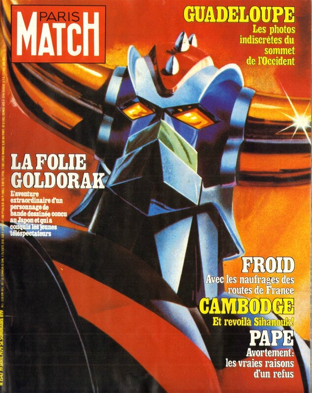 Canalblog Anime Goldorak Paris Match 01