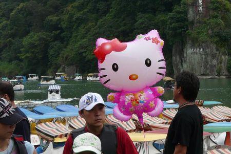 Chine_2009_05_0208_