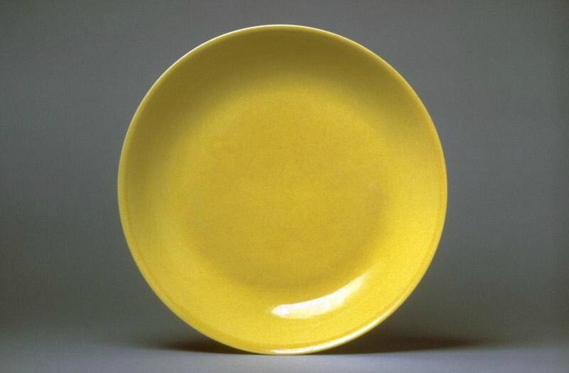 Plate with yellow glaze, Ming dynasty (1368-1644), Hongzhi mark and period (1488-1505)