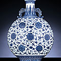 A rare large ming-style blue and white moonflask, qianlong six-character sealmark and of the period (1735-1796)
