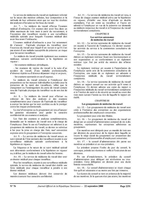 Organisation Fonctionnement Médecine du Travail (2)