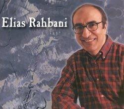 rahbani