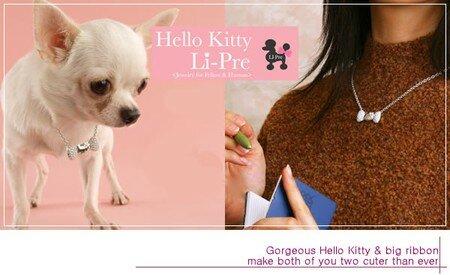 hello_kitty_pet_jewelry__175__118_900_yen_