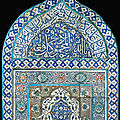 A diyarbakir mihrab tile panel, turkey, ottoman, last quarter 16th century
