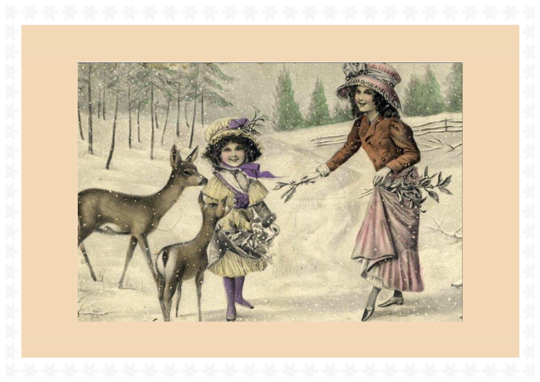 Bonne année 2017 - La Petite Mercerie - LM - Emmaüs Le Plessis-Trévise