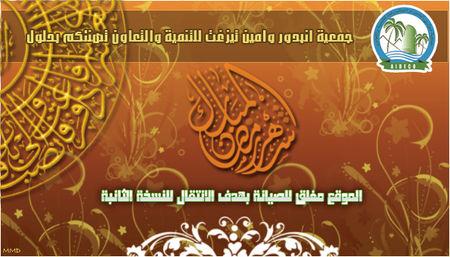ramadan_karim2