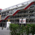 PARIS ,Le centre Pompidou