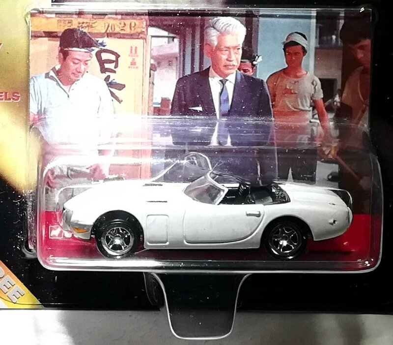 Toyota 2000 GT convertible (Collection James Bond) Corgi 01