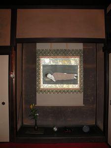Japon_Kyoto_2009_293