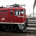 Accroché à le loco ED 75, Hirosaki eki
