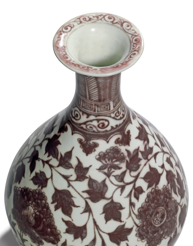 2014_HGK_03320_2908_004(a_fine_and_extremely_rare_copper-red_decorated_pear-shaped_vase_yuhuch)