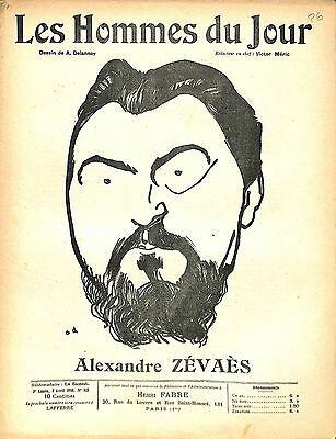 Alexandre-Zévaès-Alexandre-Bourson-1910-LES-JOURNAL