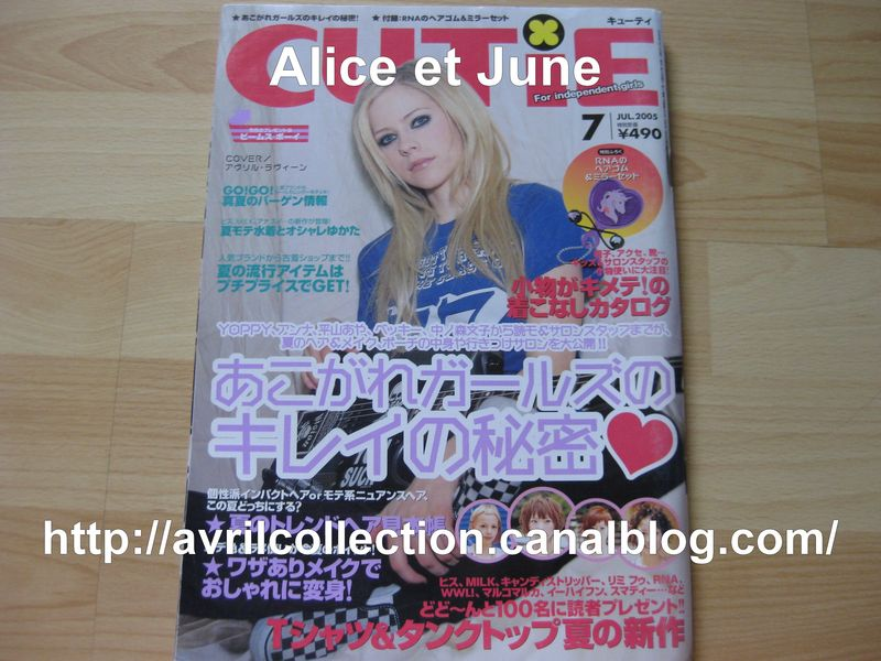Cutie Magazine (juillet 2005)