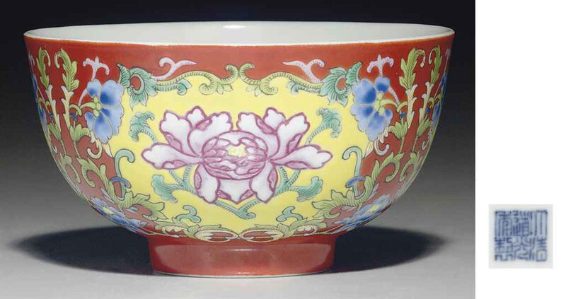 2011_NYR_02427_1793_000(a_famille_rose-decorated_coral-ground_bowl_daoguang_seal_mark_in_under)