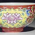 A famille rose-decorated coral-ground bowl, daoguang seal mark in underglaze blue and of the period (1821-1850)
