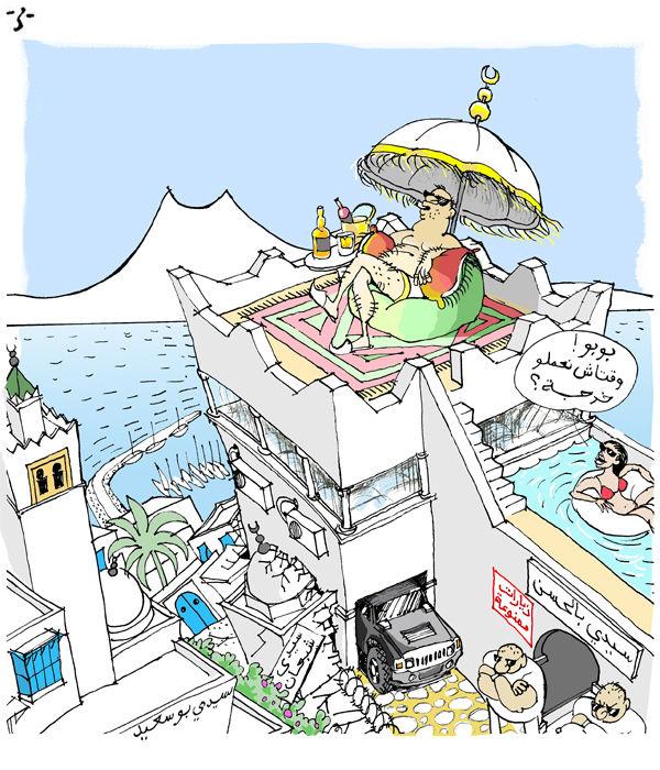 Sidi Belhassen déménage à Sidi Bou Said