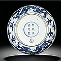 A fine and rare blue and white 'dragon' saucer dish, mark and period of Zhengde (2)