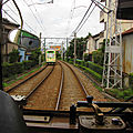 On board Toden densha (7001形)