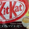 KK-Espresson_Coffee