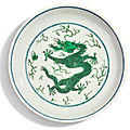 A green-enameled 'dragon' dish, qianlong seal mark and period (1736.1795)