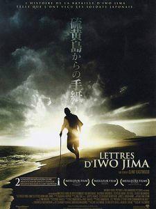 letttres d'iwo jima