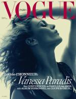 vogue-2015-12-vanessa-cover-2