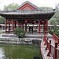 La Maison du Prince Gong