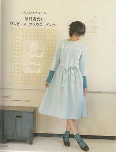 livre_japonais_1